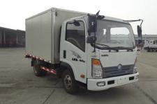 重汽王国五单桥厢式运输车129-156马力5吨以下(CDW5040XXYHA2R5)