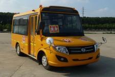 5.1米|10-18座东风小学生专用校车(DFA6518KX5B)