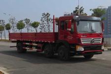 大运国五前四后四货车220马力15吨(DYQ1250D5CB)