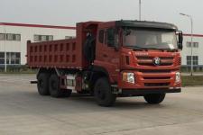 王牌牌CDW3252A2S5型自卸汽车图片