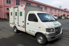 宝裕牌ZBJ5022XXYBEV型纯电动厢式运输车图片