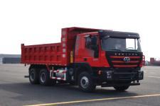 红岩牌CQ3256HMDG384L型自卸汽车图片