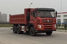 王牌牌CDW3251A2S5型自卸汽车图片