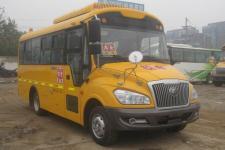 宇通牌ZK6669DX51型中小学生专用校车图片