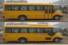 宇通牌ZK6669DX51型中小学生专用校车图片4
