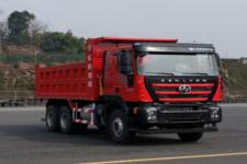 红岩牌CQ3256HTVG384L型自卸汽车图片