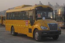 9.2米|24-52座宇通小学生专用校车(ZK6929DX52)