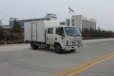 福田牌BJ5076XXY-AD型厢式运输车图片