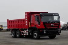 红岩牌CQ3256HMVG384L型自卸汽车图片