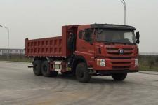 王牌牌CDW3250A2S5型自卸汽车图片