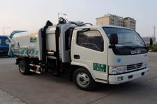 东风牌EQ5070ZZZS5型自装卸式垃圾车
