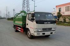虹宇牌HYS5040GQWE5型清洗吸污车