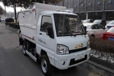 银宝牌SYB5020ZZZSE5型自装卸式垃圾车图片