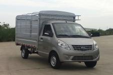 南骏牌CNJ5030CCYSDA30V型仓栅式运输车