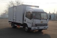 解放牌CA5047XXYP40K50LE5A84-3型厢式运输车图片