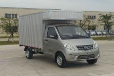 南骏牌CNJ5030XXYSDA30V型厢式运输车图片
