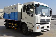 徐工牌XZJ5120ZDJD5型压缩式对接垃圾车图片