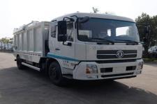 东风牌EQ5160ZYSGS5型压缩式垃圾车
