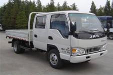 江淮帅铃国五单桥货车120-152马力5吨以下(HFC1041R93K1C2V)