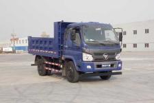 福田牌BJ3163DJPED-FA型自卸汽车图片