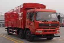十通牌STQ5201CCYD5型仓栅式运输车图片