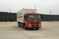 东风牌DFH5160XRYBX1JV型易燃液体厢式运输车