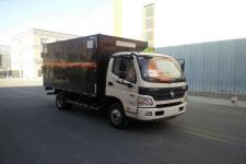 中燕牌BSZ5043XRQC5型易燃气体厢式运输车