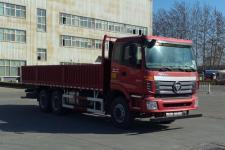 欧曼国五后双桥,后八轮货车245马力15吨(BJ1253VMPJE-AA)