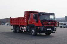 红岩牌CQ3256HTVG384BS型自卸汽车图片