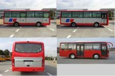 华新牌HM6735CFD5X型城市客车图片2