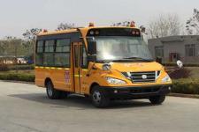 5.8米|10-19座中通小学生专用校车(LCK6581D5XH)