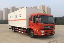东风牌DFC5160XRQBX2V型易燃气体厢式运输车
