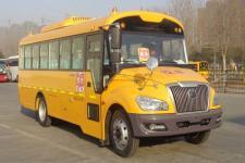 8.5米|24-47座宇通小学生专用校车(ZK6859DX52)