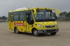 华新牌HM6601CFD5X型城市客车图片