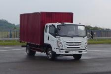 南骏牌CNJ5041XXYZDB33V型厢式运输车