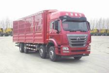 重汽豪瀚国五前四后六仓栅式运输车280-337马力20吨以上(ZZ5315CCYN46G3E1)