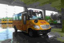 海格牌KLQ6539XQ4A型幼儿专用校车图片