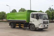国五东风天锦压缩式对接自卸垃圾车 13872879577