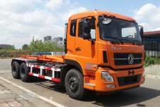 远达牌SCZ5250ZXX5型车厢可卸式垃圾车
