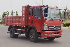 大运牌DYQ3121D5AB型自卸汽车图片