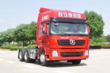 陕汽后双桥,后八轮牵引车500马力(SX4250XC32)