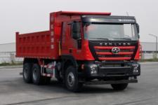红岩牌CQ3256HTVG424L型自卸汽车图片