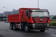 红岩牌CQ3256HXVG424L型自卸汽车图片