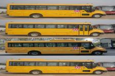 宇通牌ZK6809DX53型幼儿专用校车图片2