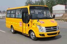 长安牌SC6605XCG5型小学生专用校车