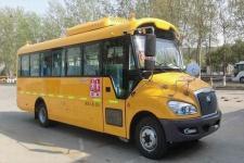 8米宇通中小学生专用校车