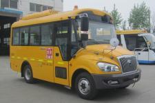 宇通牌ZK6609DX53型幼儿专用校车图片
