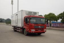 东风牌DFH5160XLCBX1JV型冷藏车