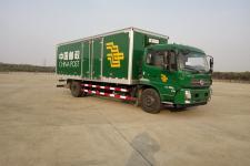 东风牌DFH5160XYZBX2V型邮政车