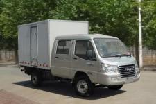 欧铃牌ZB5035XXYASC3V型厢式运输车图片